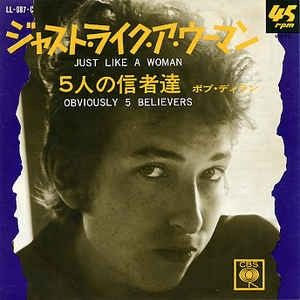 Bob Dylan Just Like A Woman Cbs Japan 1966 In 2020