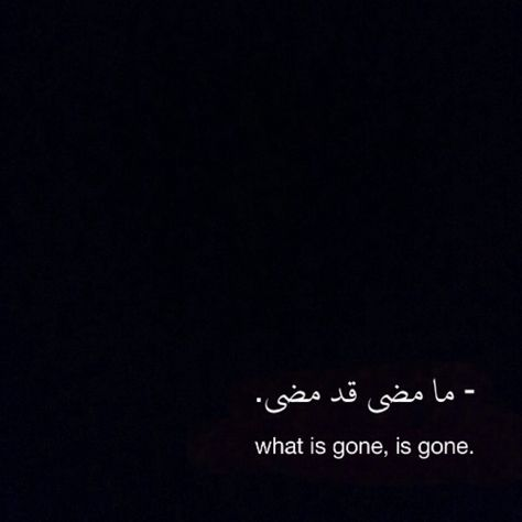 What is gone, is gone.