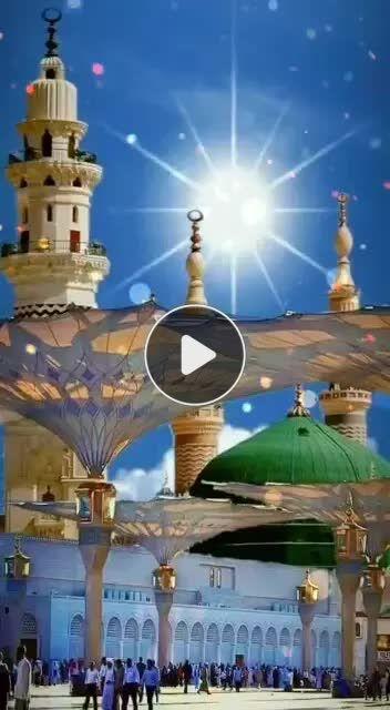 Pin By Khanqah Sarwari Qadri On Tik Tok Videos Green Dome Mobile Video Video