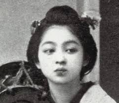 楠本イネ」の画像検索結果 | Japanese photography, Japanese beauty ...