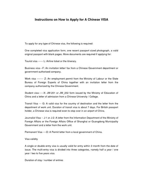 Invitation letter format business visa india choice image copy of invitation letter for business visa images invitation invitation letter format for business visa to stopboris Gallery