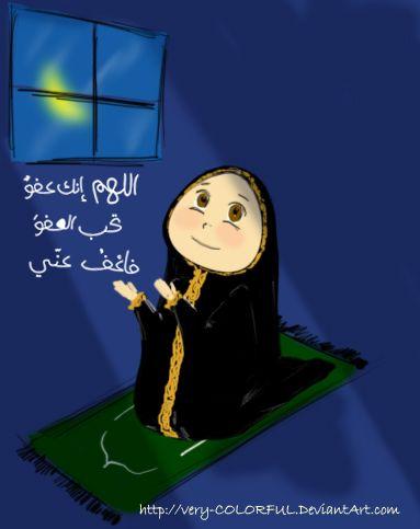 Resultat De Recherche D Images Pour صور انمي على رمضان Aurora Sleeping Beauty Poster Art