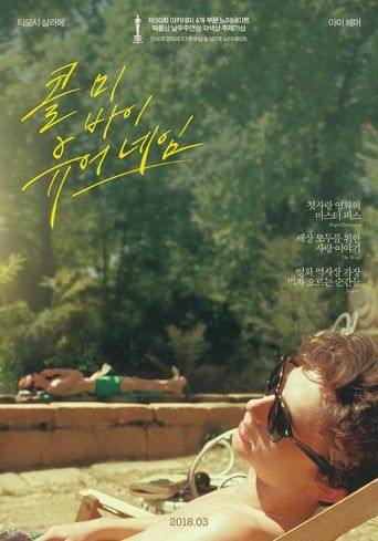 Telecharger Call Me By Your Name Streaming Vf 2017 Regarder Film Complet Hd Your Name Movie Your Name Full Movie Movie Posters Design
