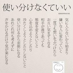 女性のホンネ川柳 オフィシャルブログ キミのままでいい Powered By Amebaの画像 言葉 キミ