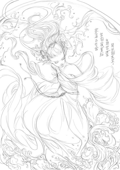 Nice! An excellent example of gestural lines! And her hair is so flowy!  by *muju on deviantART