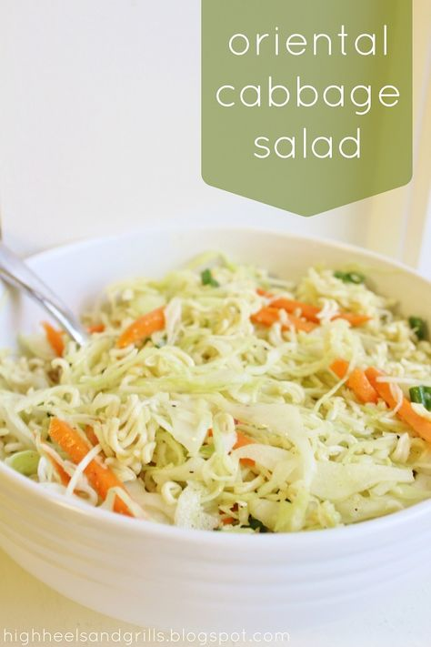 Oriental Cabbage Salad. I know there are about a billion recipes for this out there, but this is one that you HAVE to try! It's definitely my favorite so far.
