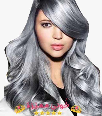 صبغة لاكمي رمادي اشقر و رمادي بلاتيني الانواع و طريقة الاستخدام Lakme Hair Colors صبغة لاكمي صبغة لاكمي رمادية الوان صبغة Grey Hair Color Hair Color Hair
