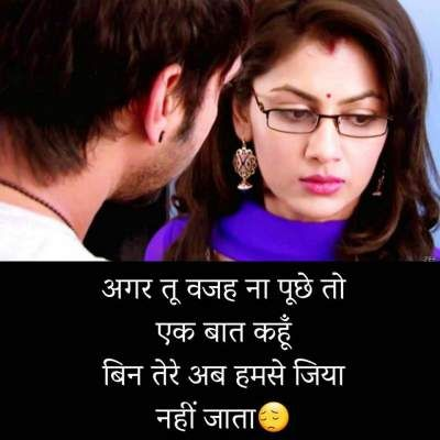 Pin On Shayari Images
