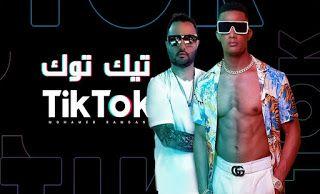 أغنيو محمد رمضان الجديده تيك توك Mohamed Ramadan Tik Tok Official 4k Music Video Ft Super Sako Mens Sunglasses Fashion Men