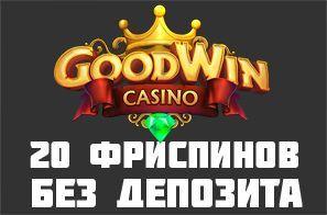 игровые автоматы играть на деньги в онлайн казино