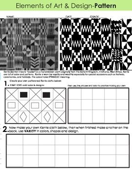 Pattern African Kente Cloth In 2020 African Art Projects
