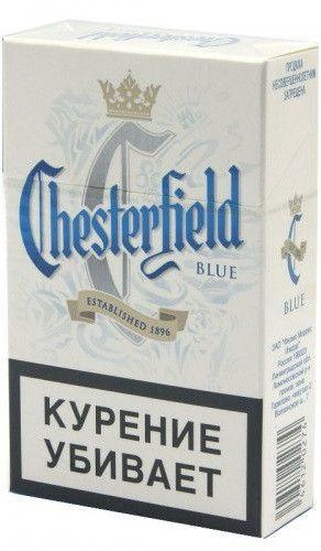 честерфилд сигареты где купить