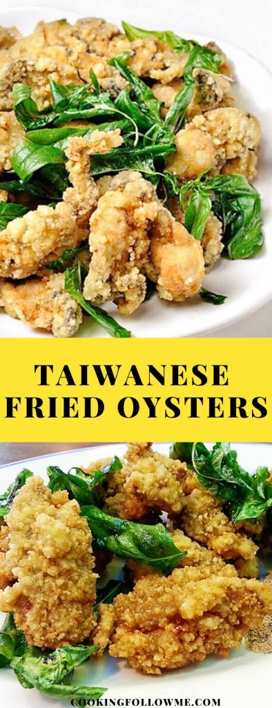 Taiwanese Fried Oysters 台湾蚵仔酥 Cooking Follow Me Com Recipe In 2020 Fried Oysters Taiwanese Cuisine Taiwanese Food