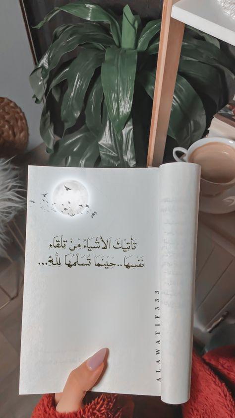 أجمل صور جمعة مباركة 2019 عالم الصور Quran Quotes Love Best Islamic Images Islamic Love Quotes