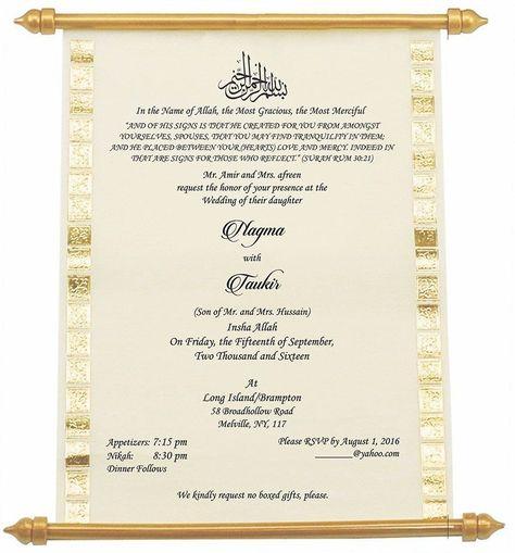 Muslim Wedding Invitations Wedding Invitation Wording For Muslim Wedding Ceremony Royal - denchaihosp.com