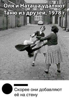 (3) Одноклассники #смешные-картинки-с-надписями#смех#юмор#прикол#демотиватор