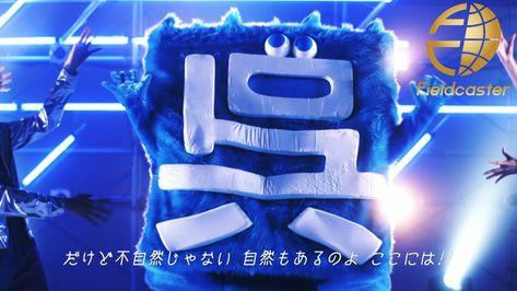 TRFの「CRAZY GONNA CRAZY」の替え歌に合わせてノリノリで踊る謎のキャラクター「呉氏」とは?広島県呉市PR動画
