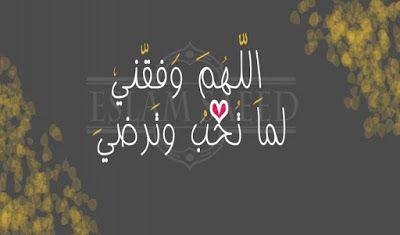 غلاف فيس بوك Facebook Cover Arabic Calligraphy Calligraphy