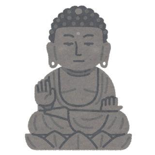 花子 池江 宗教 璃