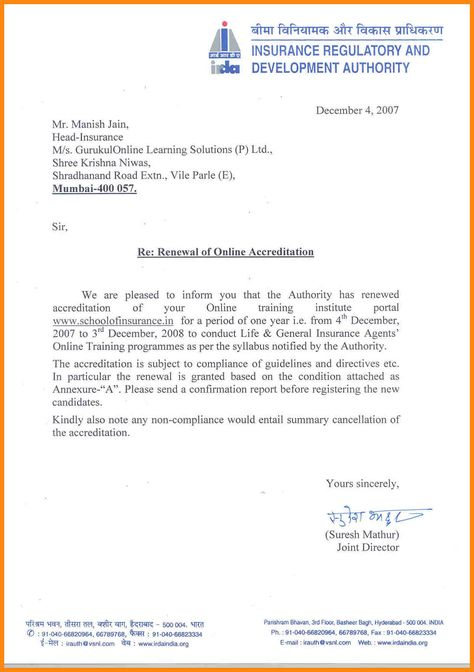 job experience certificate format nurse resumed objection letter