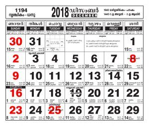 November 2018 Calendar Malayalam November Calendar September