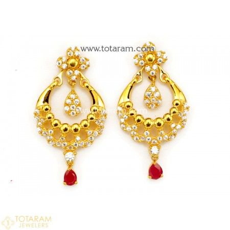 27a0f07e8 22K Gold 'Detachable' Drop Earrings (Chand Bali) for Women with Cz & Color  Stones - 235-GER9641 - Buy this Latest Indian Gold Jewelry Design in 8.650  Grams ...