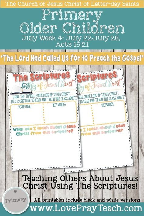 Come,Follow Me Primary 2019-New Testament July Week 4 July