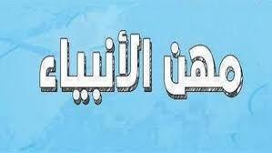 Image Result For شجرة الانبياء Animals Beautiful Allianz Logo Logos