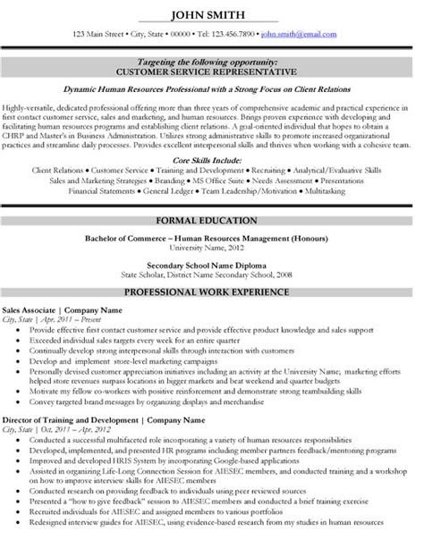 human resources hr resume templates sles on