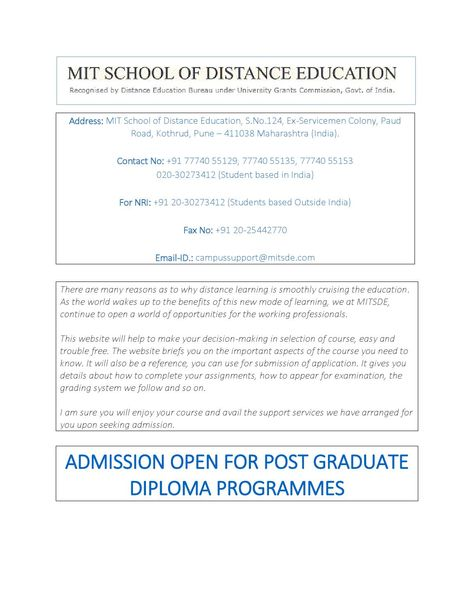 dc0d3a8237fcecb65e53200cb4ed8a83  retail sector graduate diploma - How To Get Admission In Mit For Indian Students