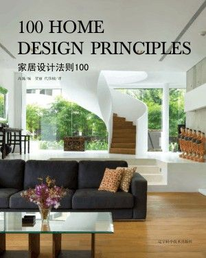 Pin By Free Engineering Pdf Books On Civil Engineering House Design Design Home