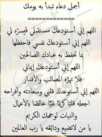 تفسير ذو العرش المجيد Recherche Google Quotes Arabic Quotes Arabic Calligraphy