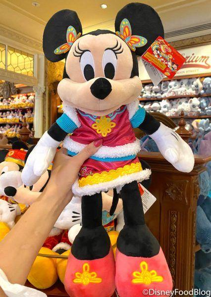 Pin By Emily Price On Disney Love In 2020 Magic Kingdom Mickey And Minnie Kissing Magic Kingdom Food