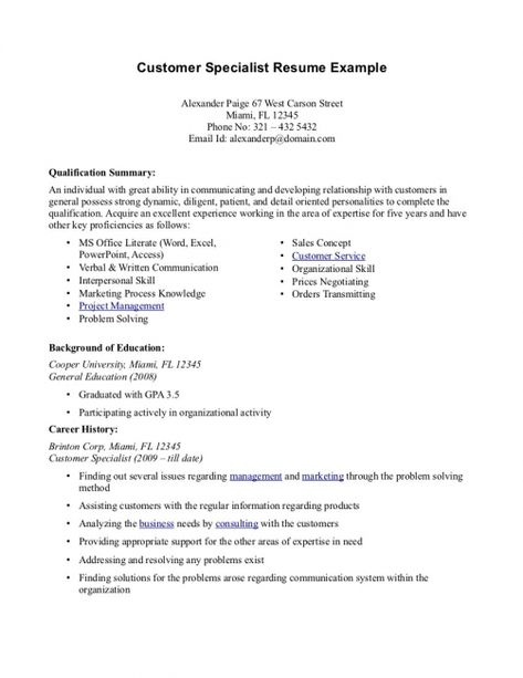 builder resume sample completely free professional Home Design - publisher resume sample