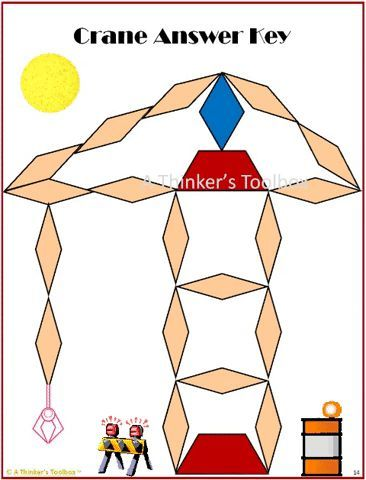 Pattern Blocks Construction Puzzles In 2020 Teachers Pay