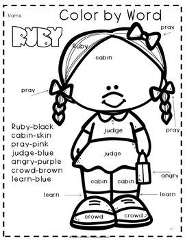The Story Of Ruby Bridges Book Companion Love Teacher Preschool