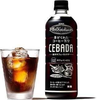 麦のカフェ Cebada コーヒーのパッケージ コーヒー 麦茶