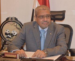 رئيس غرفة القاهرة التوقيع على بوليصة التأمين على حياة وممتلكات التجار في ٢٠١٩ والبوليصة تشمل أكثر من ١١٩ ألف تاجر Places To Visit Blog Posts Blog