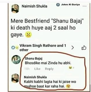 Very Funny Indian Memes 2020 In Hindi Very Funny Memes Funny