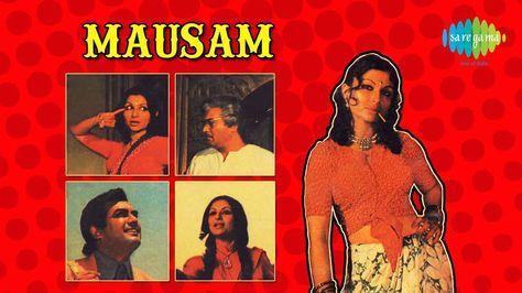 Bengali movie jatugriha