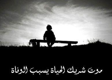 رمزيات أدعية لأموات المسلمين صور رمزيات حالات خلفيات عرض واتس اب انستقرام فيس بوك رمزياتي Photo Movie Posters Poster