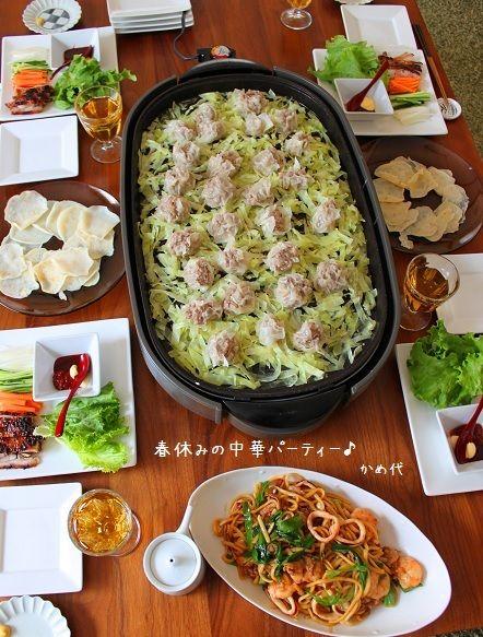 小学生と一緒に ホットプレートで春休みの中華パーティー 料理