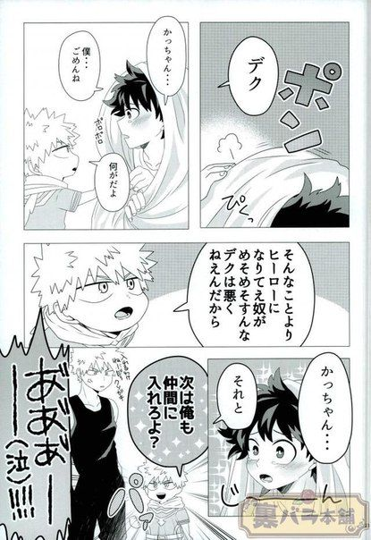 List of xkacchan celoso images and xkacchan celoso pictures