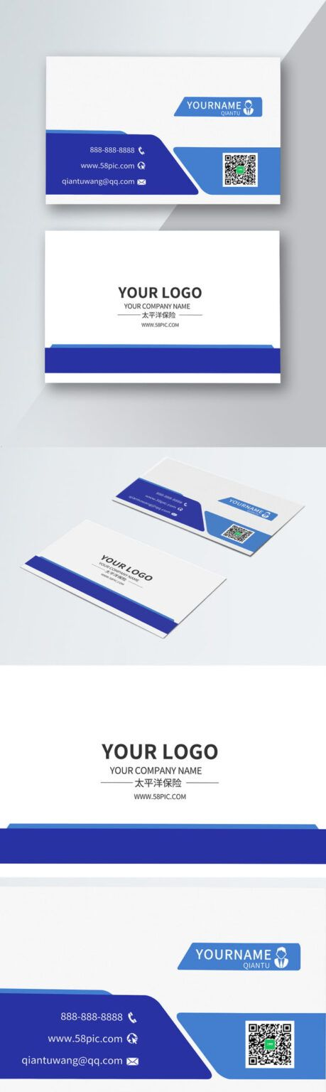 Pacific Insurance Business Card Car Rental Business Card With Car Insurance Card Template D Business Insurance Card Templates Free Free Business Card Templates