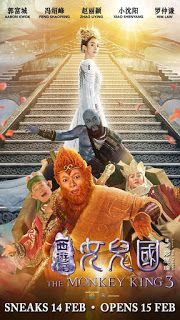 The Monkey King 3 Watch Online Download 1080p English Download