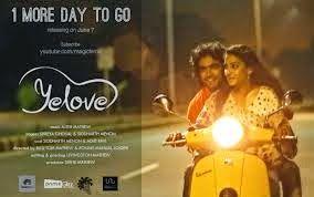 Yelove Malayalam Movie Mp3 Songs Download Mp3 Song Download Mp3 Song Songs