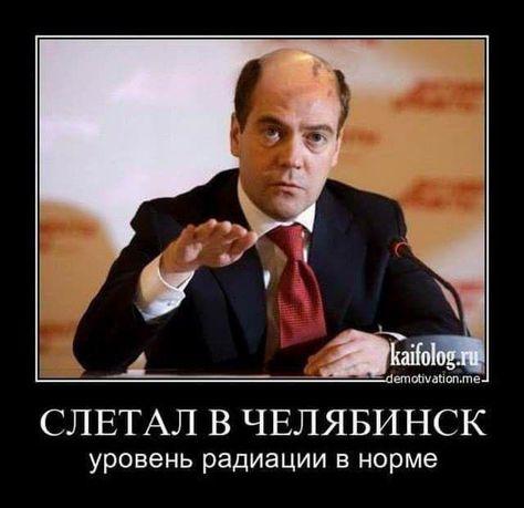 Только что дозиметр показал более 80мкР/ч. Москва, ТиНАО.