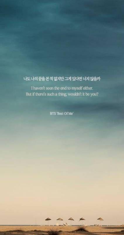 24 Best Ideas For Quotes Wallpaper Songs Love Bts Lyrics Quotes Bts Lyric Bts Qoutes