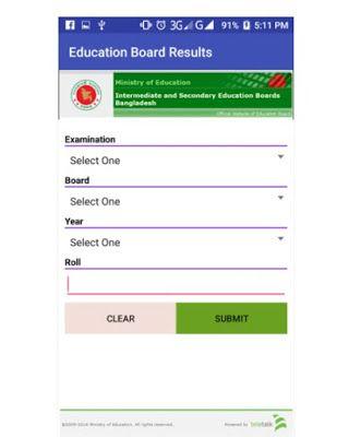 SSC Result 2018 by App - www eboardresults com - Web based
