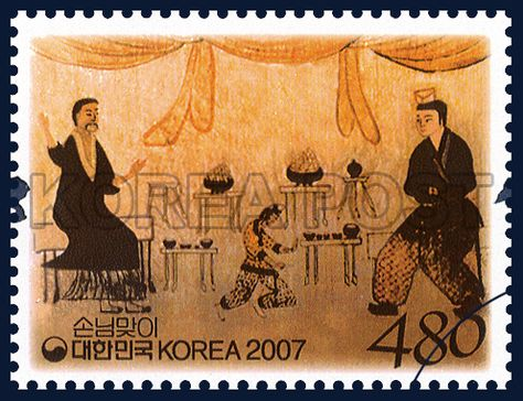 Welcome to korea stamp portal system